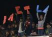 moronic giants fans